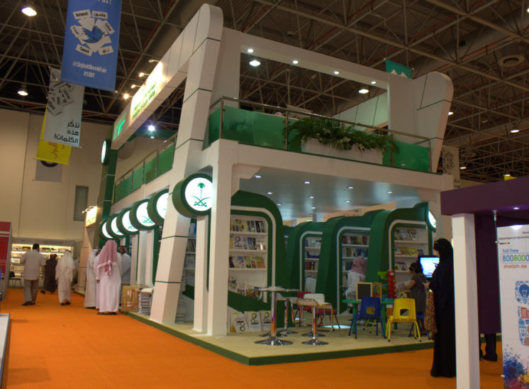 KSA Pavilion - Book Fair 2012