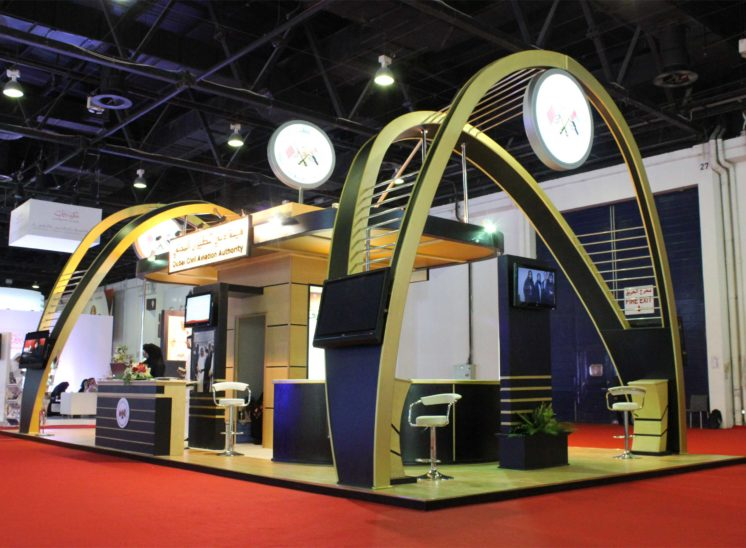 Dubai Civil Stand