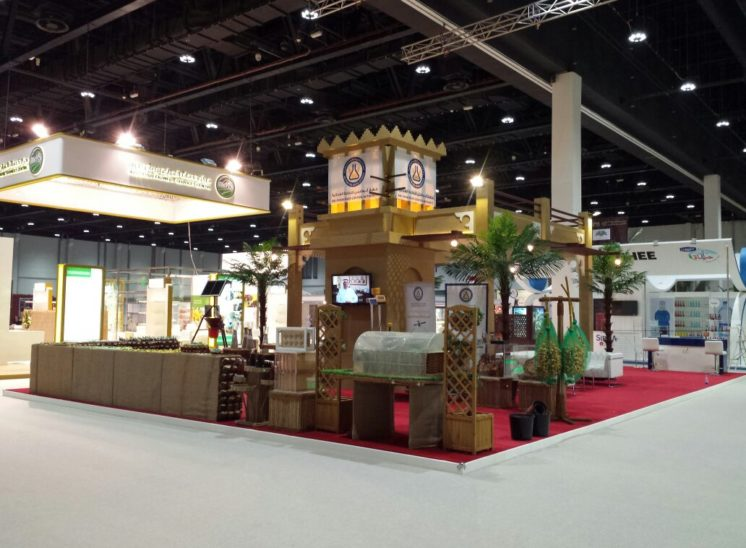 Abu Dhabi Food Control Authority – SIAL 2011