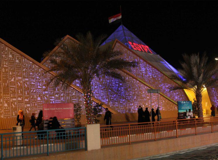 Egypt Pavilion 2014