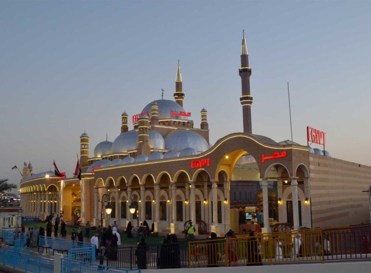 Egypt Pavilion 2016