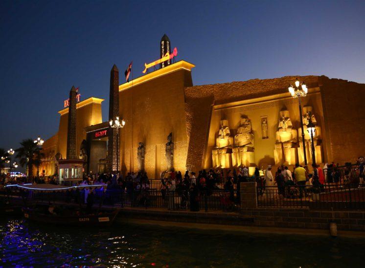 Egypt Pavilion 2017