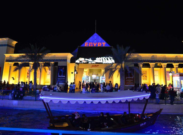 Egypt Pavilion 2015