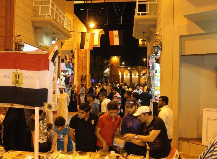 Egypt Pavilion 2013