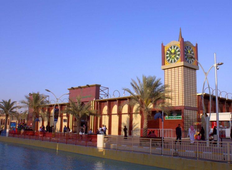 KSA Pavilion 2013