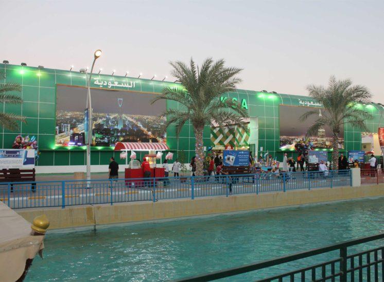 KSA Pavilion 2014