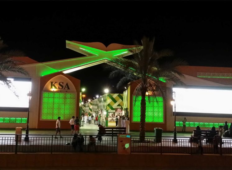 KSA Pavilion 2015