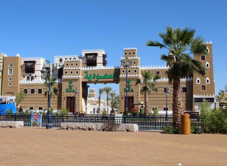 KSA Pavilion 2016