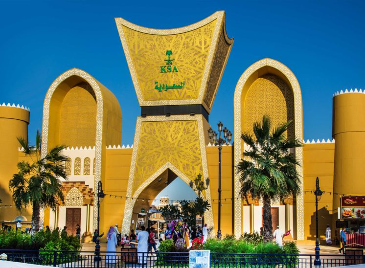 KSA Pavilion 2017