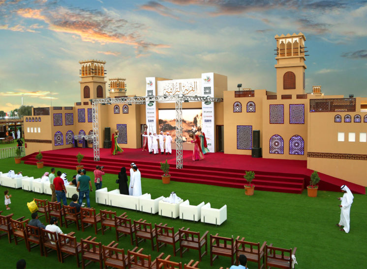 Stage Construction Marmum