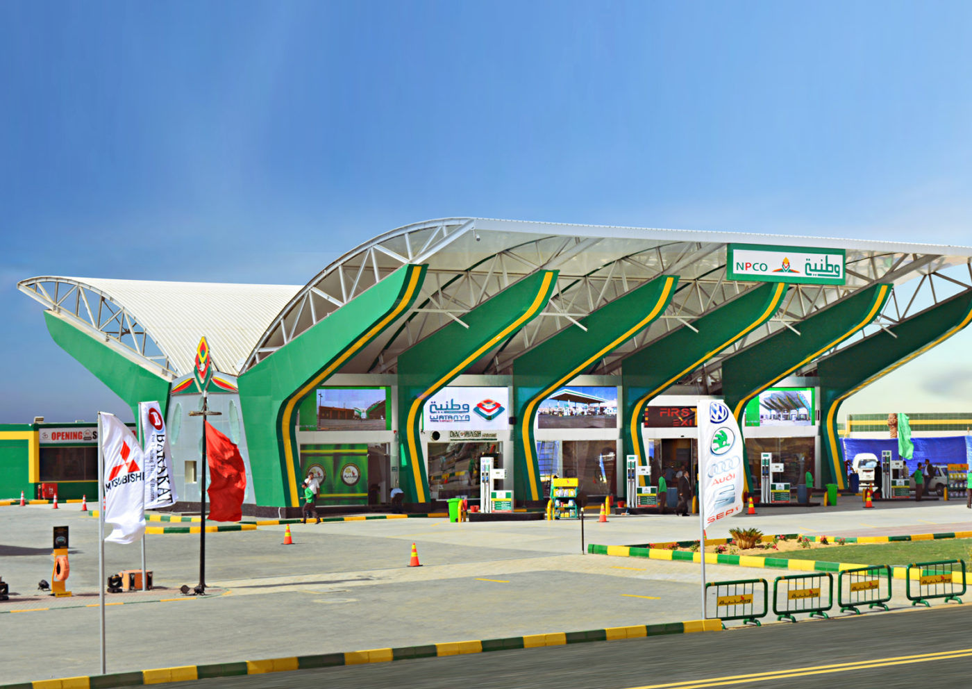 Petrol Station Design and Construct