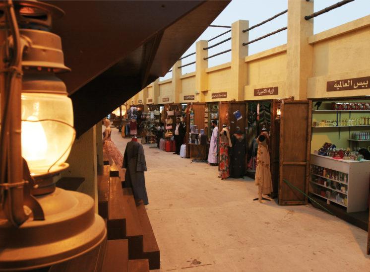 UAE Pavilion at Global Village