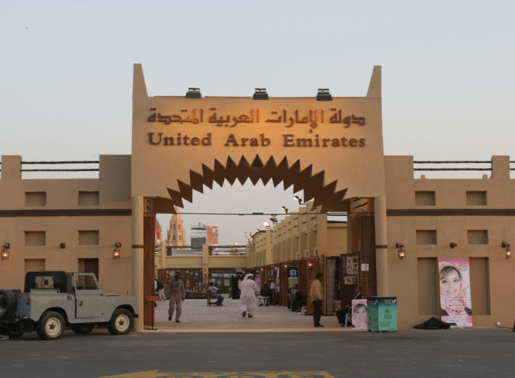 UAE Pavilion at Global Village