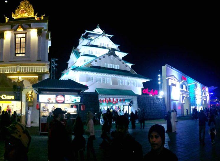 Japan Pavilion at Global Village