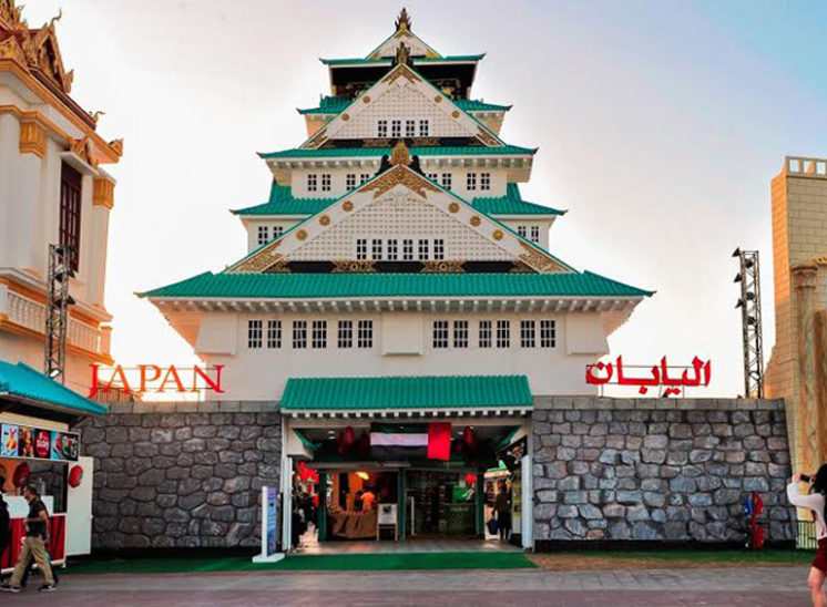 Japan Pavilion at Global Village