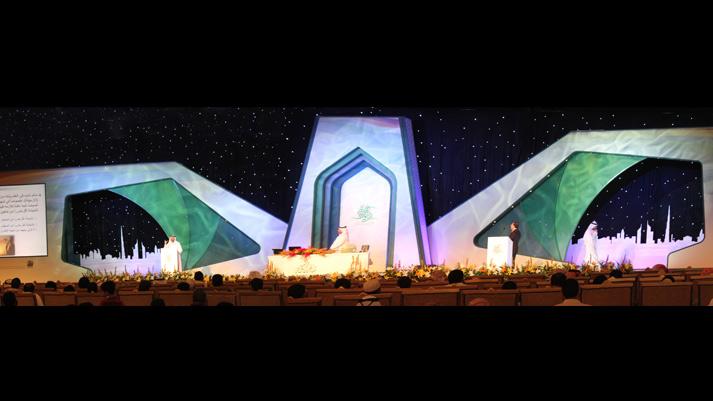 Moltaqa Ramadan