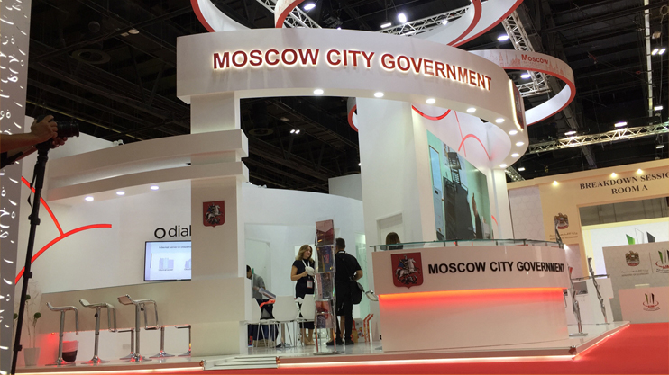 Moscow city government - ANNUAL INVESTMENT MEETING 2019