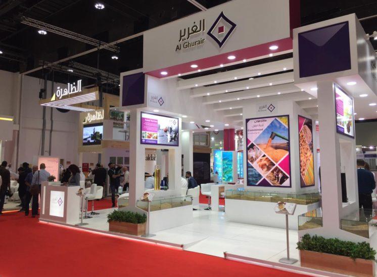 Al Ghurair Foods EUROTIER ME 2019