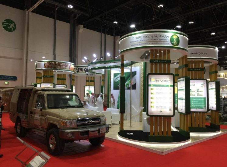 Ministry of Environment, Water and Agriculture (KSA) - MEWA EUROTIER ME 2019