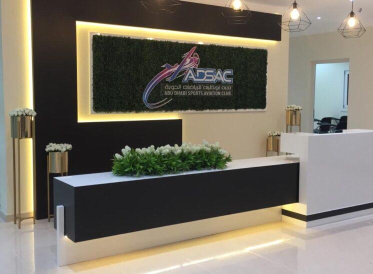 ADSAC - INTERIOR DESIGN