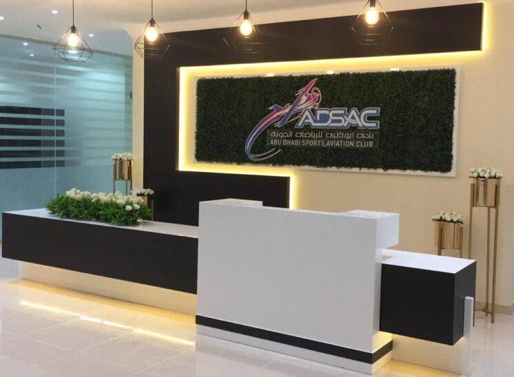 ADSAC - INTERIOR DESIGNADSAC - INTERIOR DESIGN