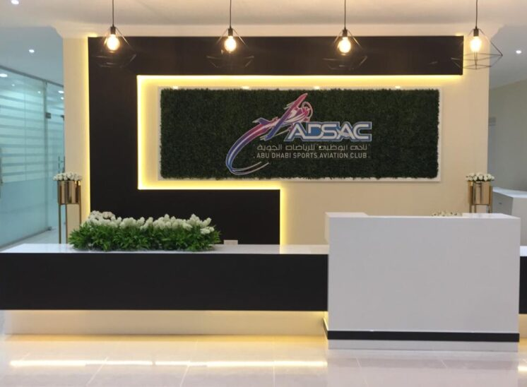 ADSAC - INTERIOR DESIGN